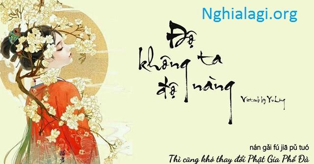 Độ ta không độ nàng là gì mà ai cũng nhắc tới? Một bản tình ca buồn với ý nghĩa sâu xa - Nghialagi.org